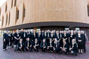 Orkest op Maat 21 - Sander Blom Films